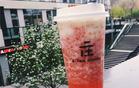 ZenTea庄茶
